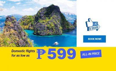 Cebu Pacific Promo Fare 2018 Tickets on Sale NOW